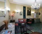 Boutique Apartment San Moise - Venecia